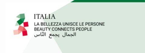 BECOME A TECHNICAL PARTNER OF THE ITALIAN PAVILION AT EXPO 2020 DUBAI