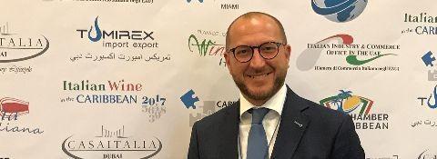 Mayo 2017 – Padova TOMIREX Foro de negocios: Expo Dubai 2020